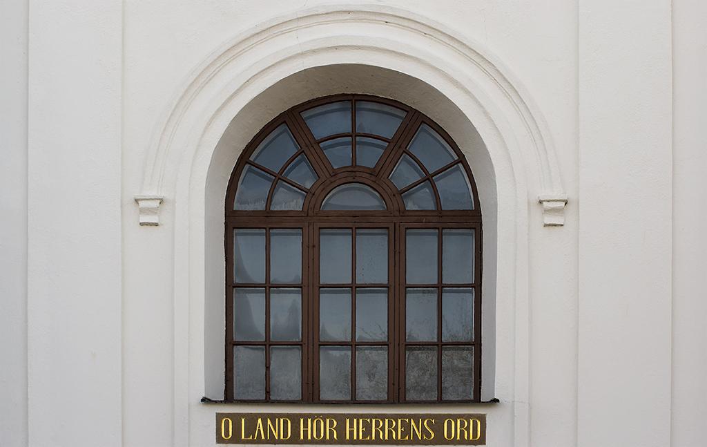 Hille kyrka -O Land hör herrens ord